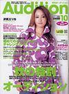 10hyoshi_1