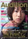 0902hyoshi_s