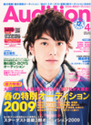 0904cover